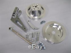 Small Block Chevy SWP Alternator Bracket Kit w Water Pump Crankshaft Pulley Set